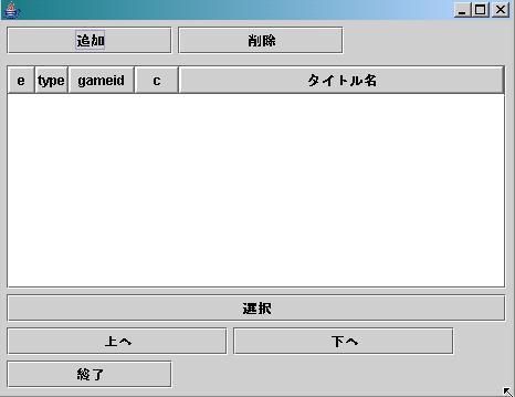 pce-mgr1.jpg