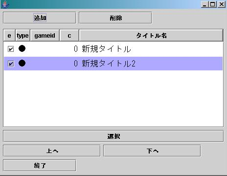 pce-mgr2.jpg