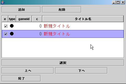 pce-mgr3.jpg