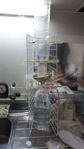 浄水装置1