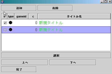 pce-mgr4.jpg