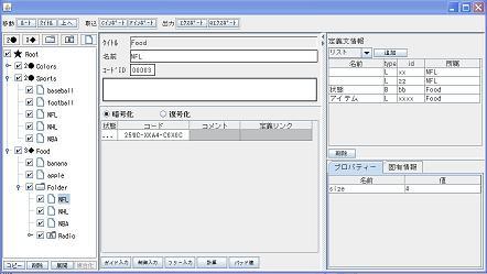 pce2_imgs