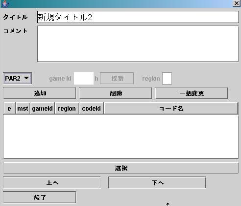 pce-ct1.jpg