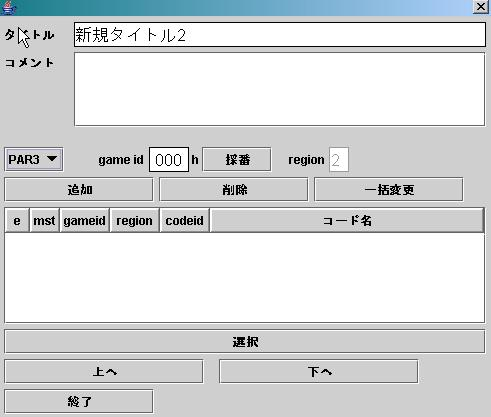 pce-ct2.jpg