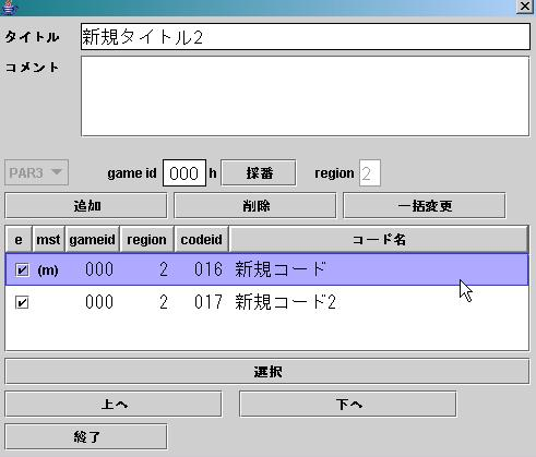 pce-ct3.jpg