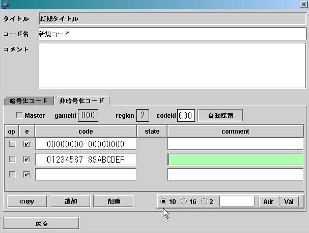 pce-3-1.jpg