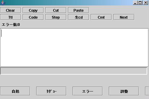 pce-4-1.jpg