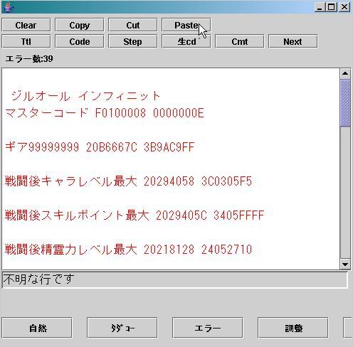 pce-4-2.jpg