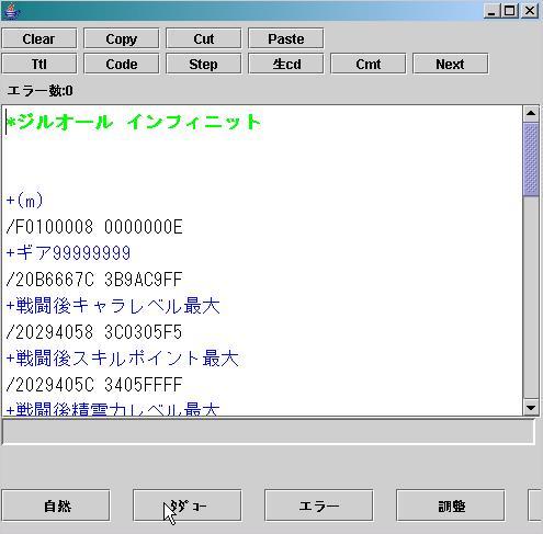 pce-4-3.jpg