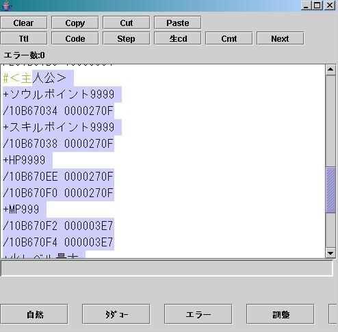 pce-4-4.jpg