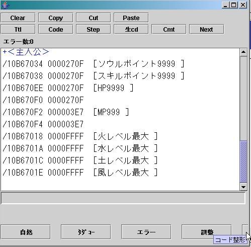 pce-4-5.jpg